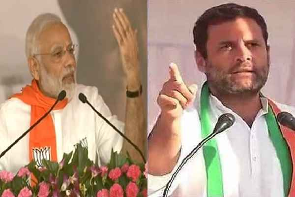 rahul-gandhi-claimed-narendra-modi-is-source-of-corruption