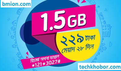Grameenphone-1.5GB-28Days-229Tk-Dial-121-3027-gp-internet-offer