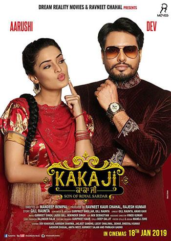 Download Kaka Ji 2019 Full Punjabi Movie