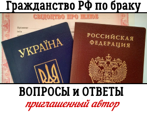 Российское гражданство получить за границей