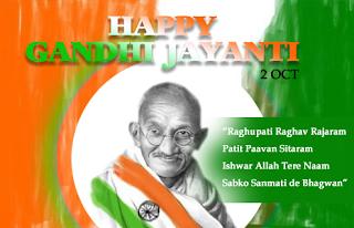 Gandhi Jayanti Images, Pictures, Wallpaper