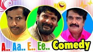 A Aa E Ee Tamil Movie Comedy Scenes | Aravind Akash | Ganja Karuppu | Sathyan | Manorama