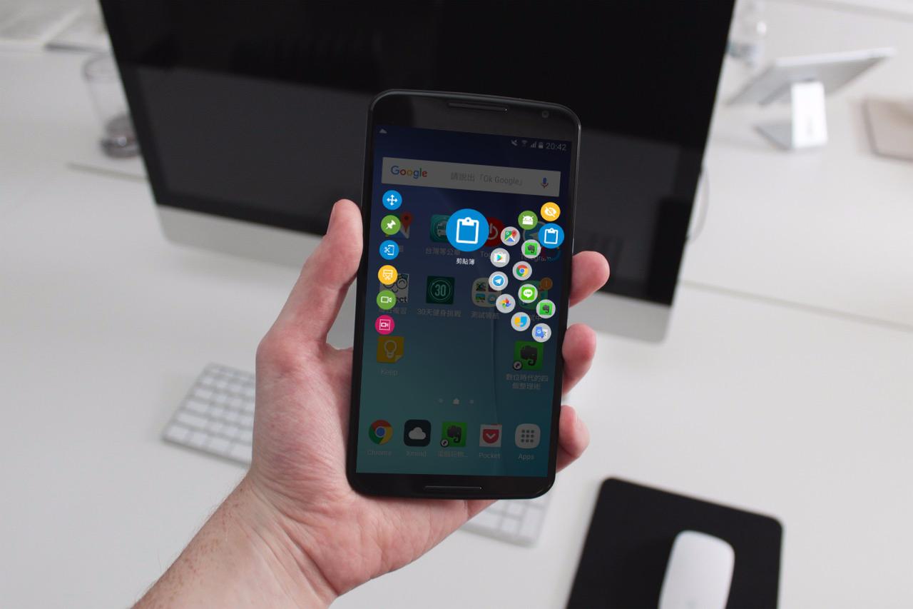 fooView 新增一體成型剪貼簿, Android 強大快捷工具再省步驟