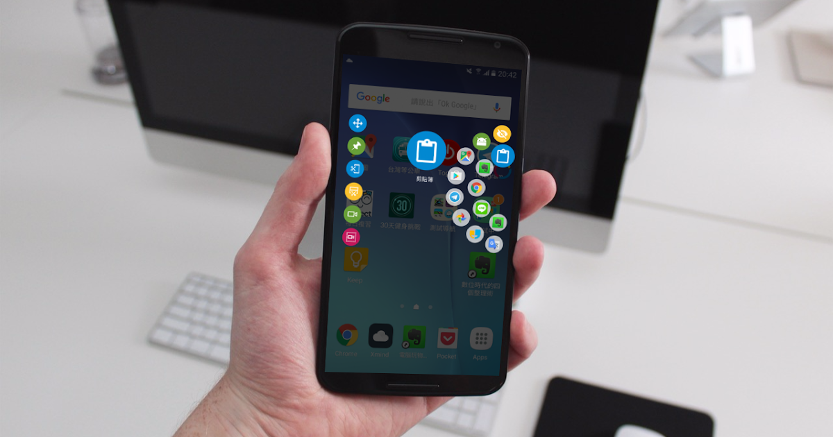 How to setup and use FooView on Android