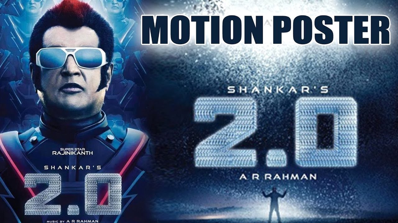 robot2 movie