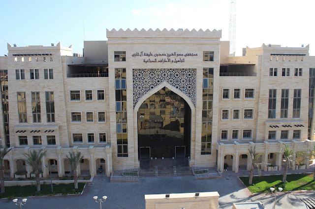 50 وظيفة شاغرة – مستشفى سمو الشيخ حمد بن خليفة أل ثانى للتأهيل و الاطراف الصناعية- غزة