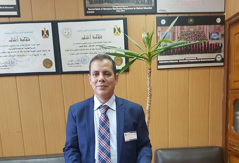 Dr  Alaa Mosbah, Professor of obstetrics and gynecology