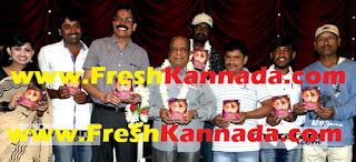 Keechakaru Kannada Movie Songs