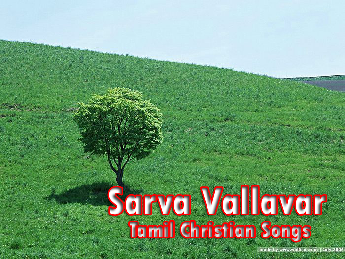 Download tamil christian songs anna anna anna song and music video.