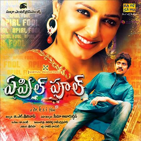 Baadshah songs free download naa songs.