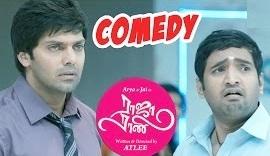 Raja Rani Tamil Movie Comedy Scenes | Arya | Santhanam | Nayanthara | Nazriya | Jai | Atlee