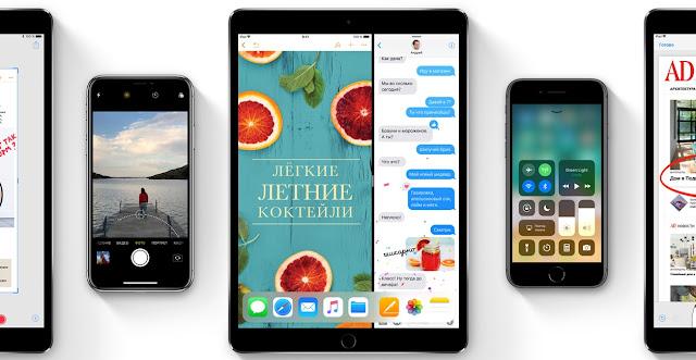 Новая iOS 11: что изменилось? Новый стандарт самой передовой мобильной операционной системы в мире!