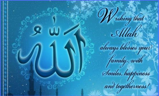 Ramadan Mubarak Images 13
