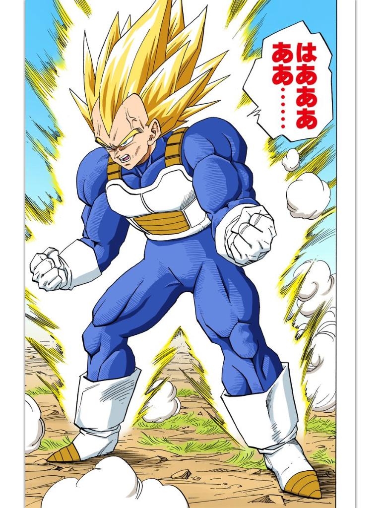 Belart 39 s blog a dragon ball fanboy vs akira toriyama and toei on transformation usefulness vs - Vegeta super sayen ...