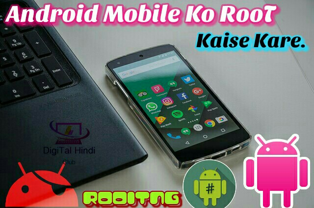 android mobile root kaise kare