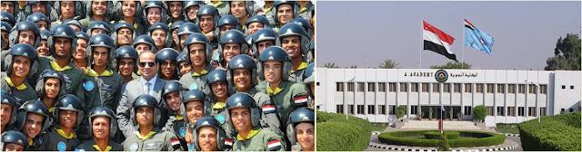 تعرف على شروط التقديم الخاصة للقبول ( بالكلية الجوية ) التسجيل بالكليات والمعاهد العسكرية