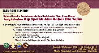 Sejarah Kehidupan Syaikh Abu Bakar bin Salim