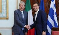 Τσίπρας: Σημαντικός εταίρος η Ιταλία στις επενδύσεις