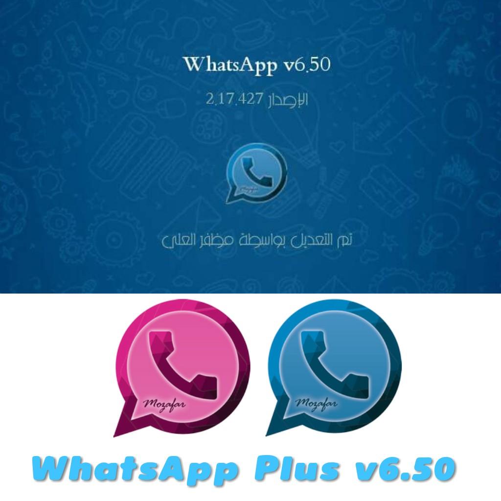 apk whatsapp plus v6.50