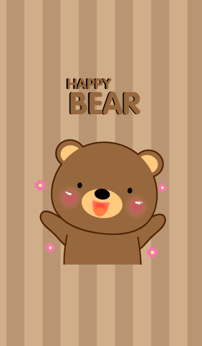 Emotions Happy Bear Theme