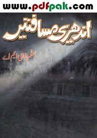 Andheri Musafatain