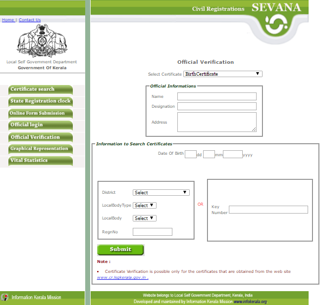 Birth certificate nadra sample gallery certificate design and birth certificate nadra sample image collections certificate birth certificate nadra sample gallery certificate design and birth yelopaper Image collections