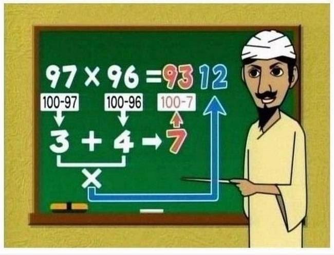 Como multiplicar números largos