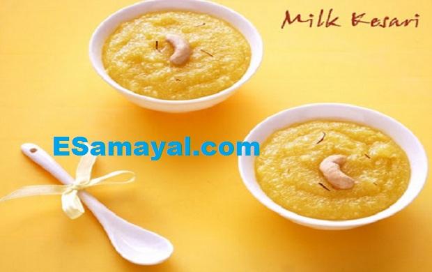 மில்க் கேசரி செய்வது எப்படி? | Milk Kesari Recipe !