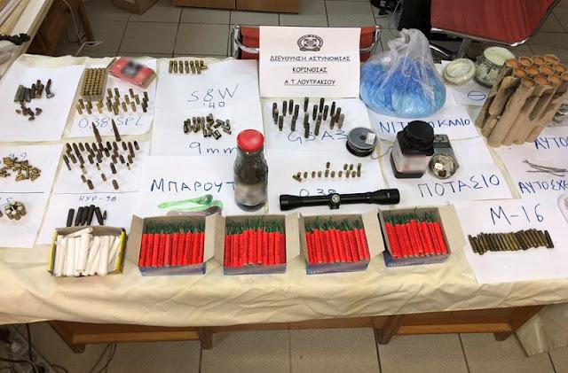 Τρεις συλλήψεις στην Κορινθία με φωτοβολίδες και πυροτεχνήματα
