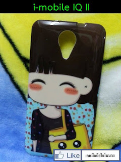Case Android One