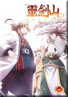 http://animezonedex.blogspot.com/2017/01/reikenzan-2-eichi-e-no-shikaku.html