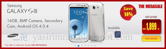 Samsung Galaxy S3 Hot Offers October 2012 - Saudi Telecom News