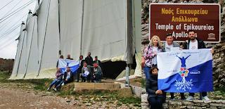 επίσκεψη του «Let's Do It Greece 2017»   στον Ναό του Επικουρίου Απόλλωνα