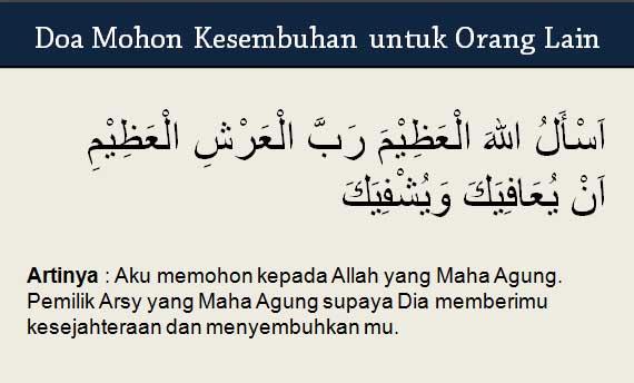 Doa Mohon Kesembuhan untuk Orang Lain