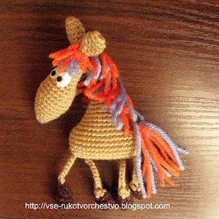 Коняшка Фрося лошадка вязаная крючком