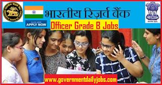 RBI Recruitment 2018 RBI notifies 166 Grade B Officer Vacancies