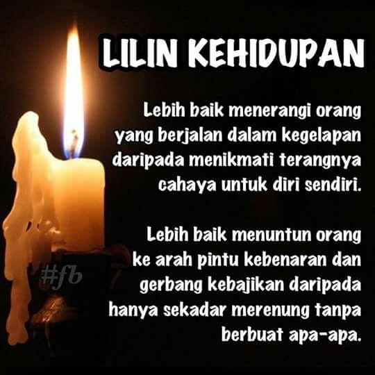 Lilin Kehidupan | Kebajikan (De 德)