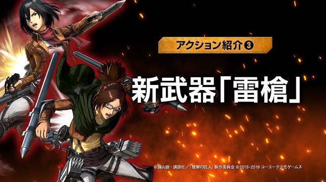 Attack on Titan 2: Final Battle revela el arma Thunder Spear en video