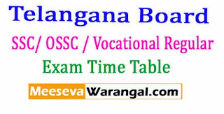 Telangana Board SSC/ OSSC / Vocational Regular 2017 Exam Time Table