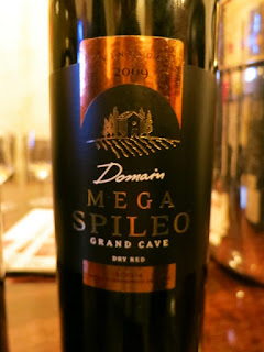 Cavino Domain Mega Spileo Grand Cave Red 2009 - PGI Achaia, Peloponnese, Greece (90 pts)