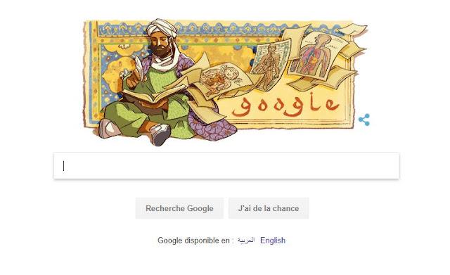 جوجل تحتفل بذكرى مولد إبن سينا