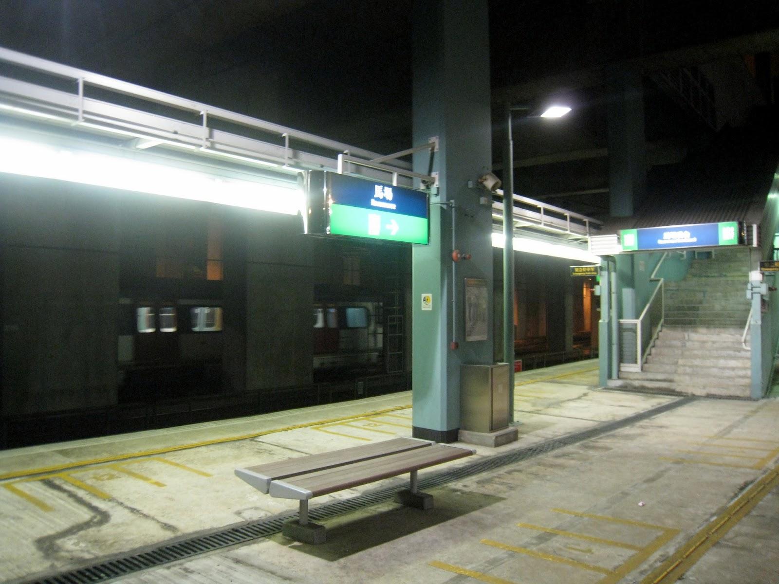 港澳吃飯團-香港-地鐵馬場站
