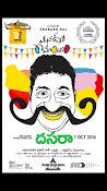 Mana Oori Ramayanam Movie Posters-thumbnail-3