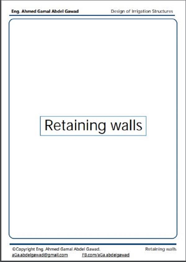 تصميم الحوائط الساندة Retaining Wall