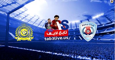 مشاهدة مباراة النصر وأبها بث مباشر بتاريخ 10-08-2020 الدوري السعودي