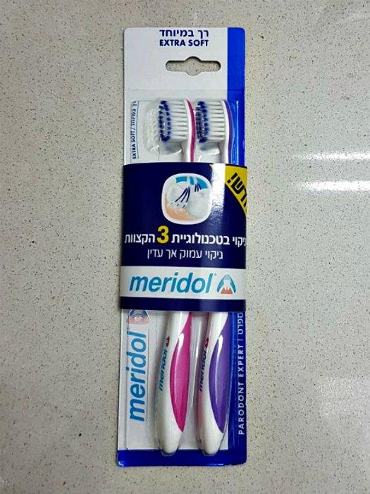 מברשת שיניים מרידול פרודונט אקספרס לחניכיים רגישות