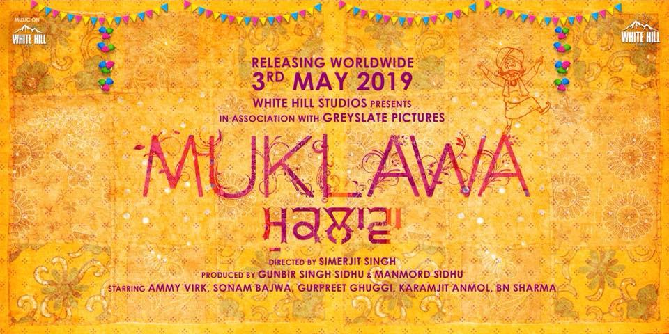 Muklawa (2019) Punjabi Movie | Ammy Virk, Sonam Bajwa | All Songs