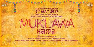 Muklawa (2019) Punjabi Movie  Ammy Virk, Sonam Bajwa  All Songs  Trailer  Reviews