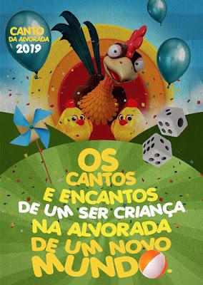 """CANTO DA ALVORADA CARNAVAL 2019,JÁ CANTA - """"OS CANTOS E ENCANTOS DE UM SER CRIANÇA NA ALVORADA DE UM NOVO MUNDO"""""""