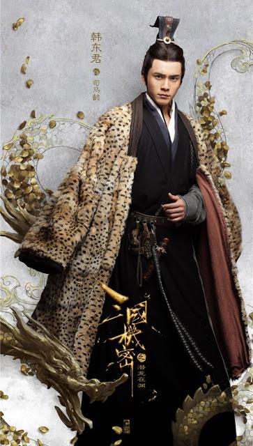 หานตงจวิน (Han Dong Jun) รับบท สุมาอี้